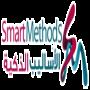 الأساليب الذكية Smart Methods