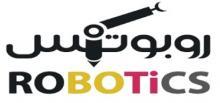 روبوتكس ROBOTiCS