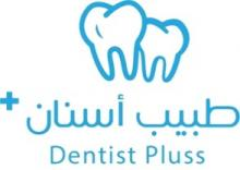 اسنان بلس Dentist Pluss